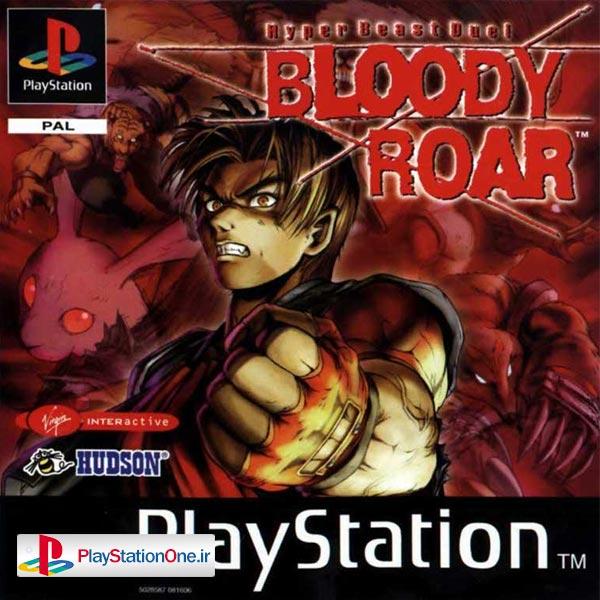 دانلود بازی Bloody Roar
