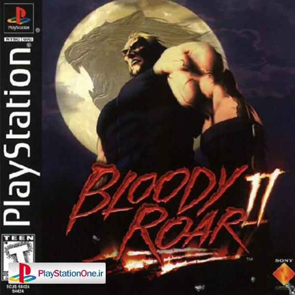 دانلود بازی پلی استیشن ۱ Bloody Roar II